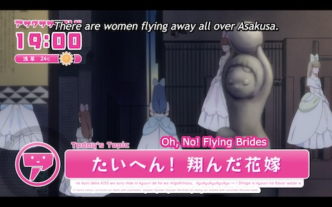 """""""There are women flying away all over Asakusa."""""""